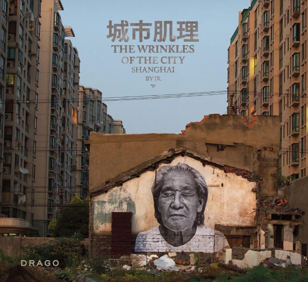 JR - The Wrinkles Of The City Shangai