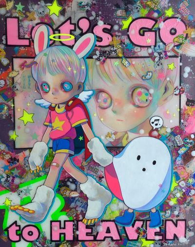 Hikari Shimoda - Today is a Good Day to Die